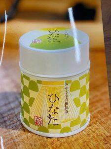 宮崎県産有機抹茶「ひなた」缶塗装
