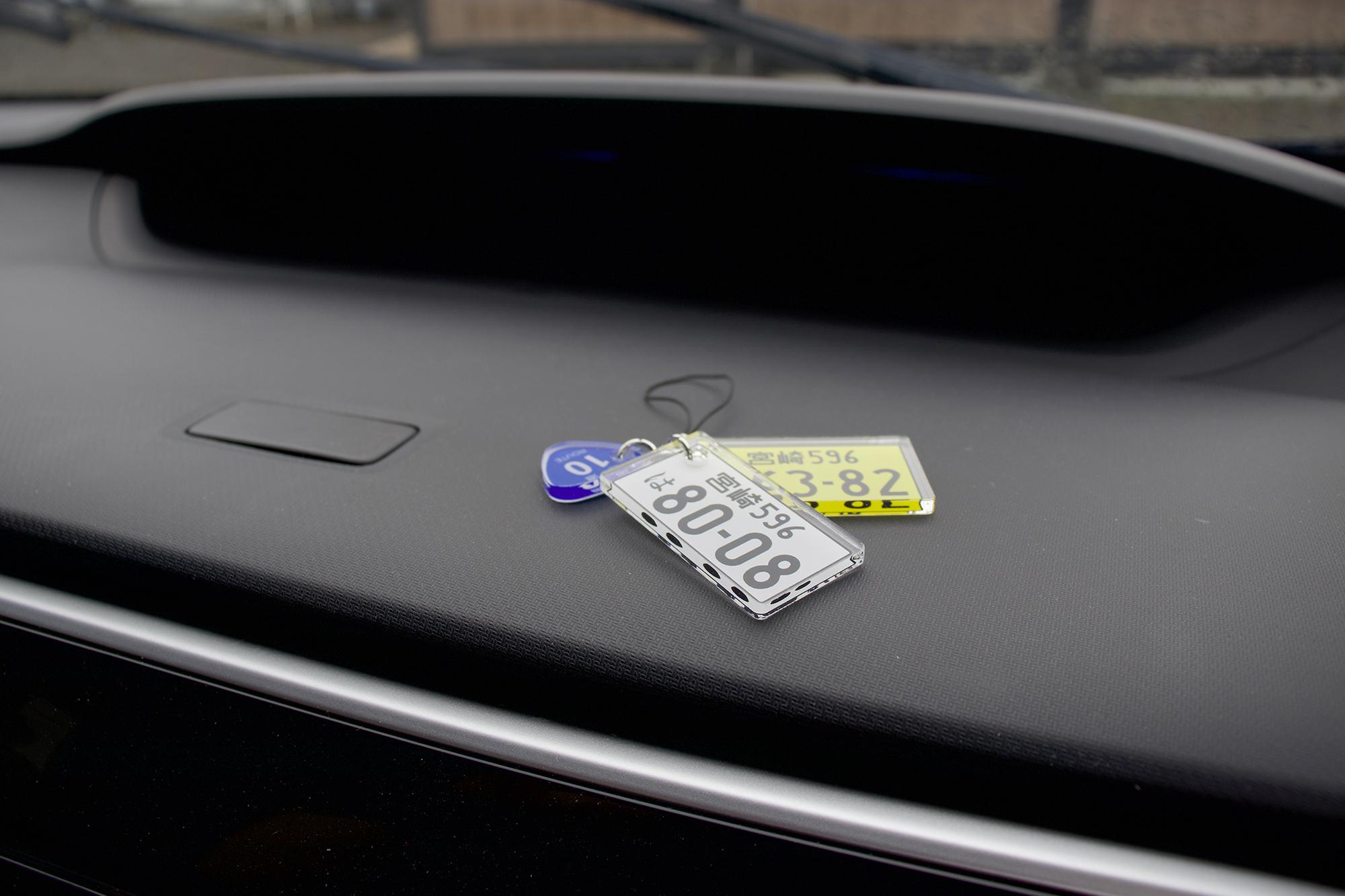 車のナンバープレートキーホルダー