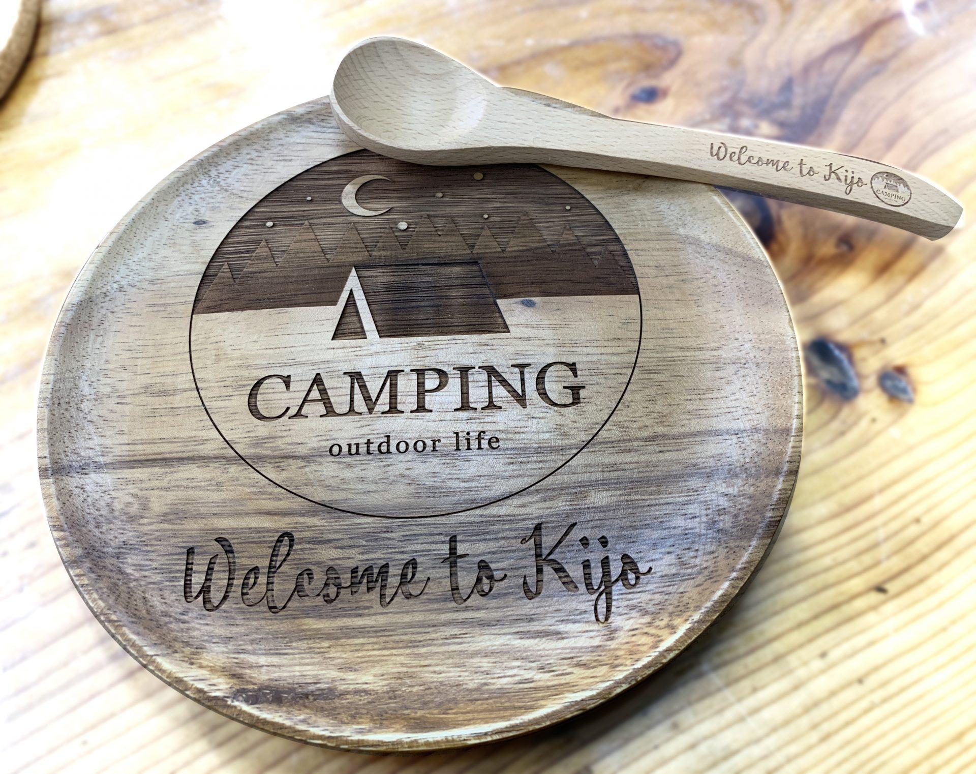 キャンプを楽しむグッズ